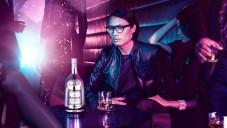 Hennessy uvádí klubovou láhev V.S.O.P Privilege NyX