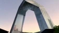 Animace přibližuje návrhy mrakodrapů CCTV a TVCC