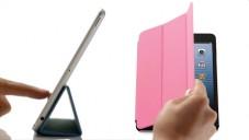 Apple udělal i pro iPad mini důmyslný Smart Cover