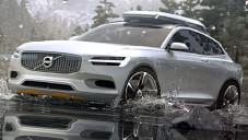 Volvo Concept XC Coupé ukazuje své futuristické tvary