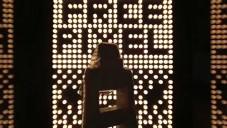 free-pixel-artemide