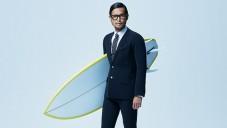 Quiksilver uvádí speciální obleky na surfování True Wetsuits