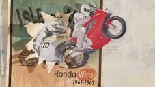 PES Film vytvořili pro Hondu příběh z tisíců pohyblivých ilustrací