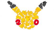 Pokémon slaví 20 let výročí kultovních japonských postaviček