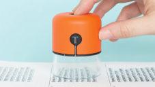 Spector pomůže identifikovat název písma i přesnou barvou