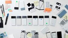 Google natočil video ukazující kde všude a jak využívá design