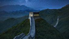 Airbnb nabízí ubytování na jednu noc ve věži Velké čínské zdi