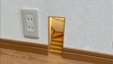 Japonské studio Mozu vytváří miniaturní pokojíčky s propracovanými detaily